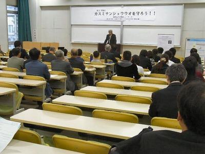 斉藤教授開会挨拶