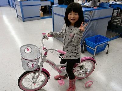 孫娘の自転車