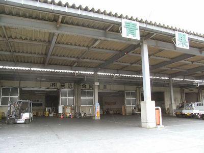 長浜地方卸売市場