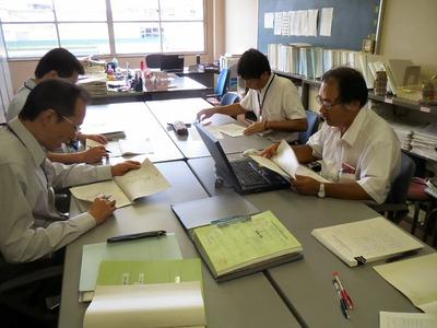 例月出納検査(水道企業会計)