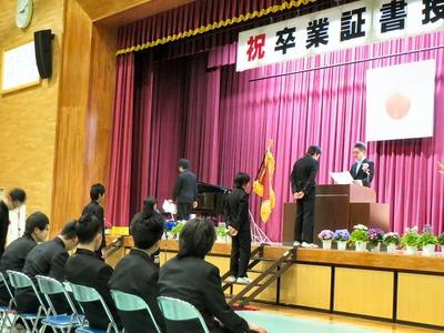双中卒業式2
