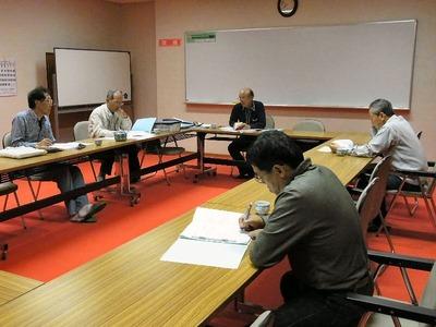 第3回地縁団体認可申請検討委員会
