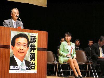 来賓を代表して獅山向洋彦根市長のご挨拶