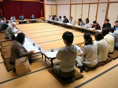 第1回各種団体長会議