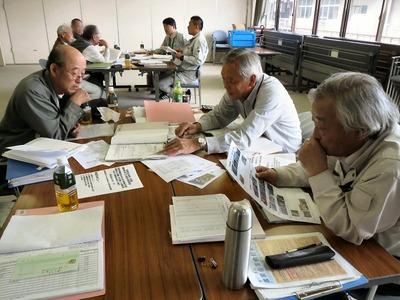 世代をつなぐ農村まるごと活動組織の中間検査