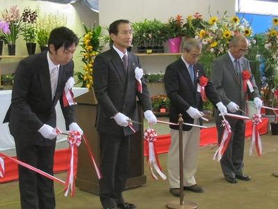 国際花市場開場式