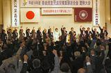 自民党滋賀県連定期大会