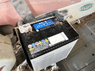耕運機のバッテリー交換
