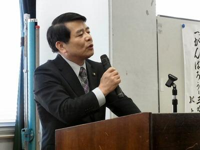 平尾道雄米原市長