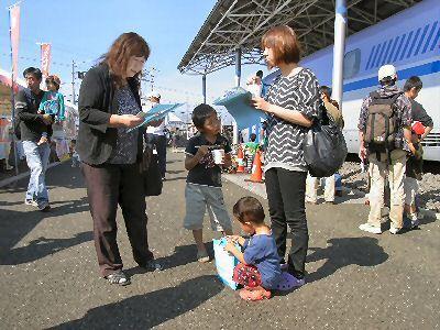 新幹線高速試験車両一般公開