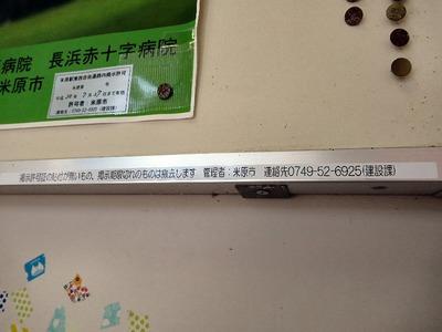 掲示板の表示