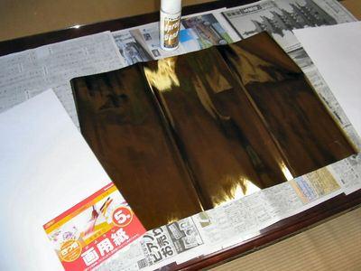 金色の包装紙