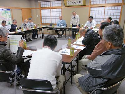 世代をつなぐ農村まるごと事業の広域化会議