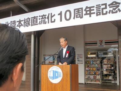 野田藤雄県議会議長