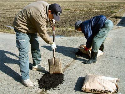 農道の舗装補修