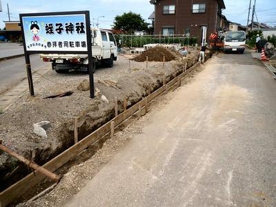 市道の側溝と舗装修復