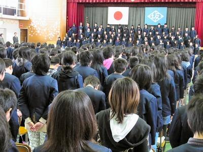 坂田小学校卒業式リハーサル