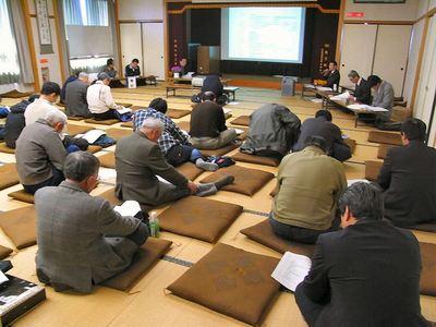 農業組合総会