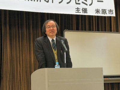 京都府立大学小沢修司教授