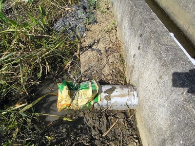 水口の漏水処理