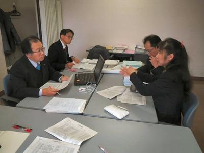 例月出納検査水道企業会計