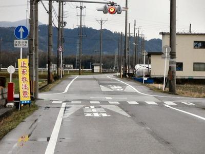交差点の改良