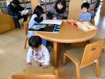 山東図書館