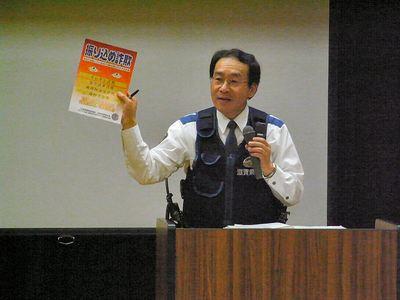 坂田駐在所橋本巡査部長