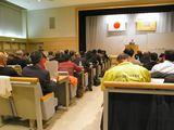 市議会議員特別セミナー