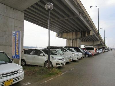 坂田駅前駐車場