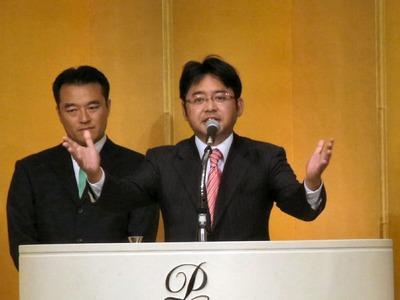 上野賢一郎決意表明
