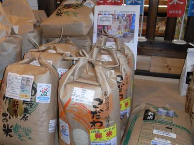 お米の売り場