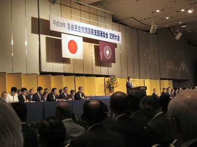 自民党滋賀県支部連合会定例大会