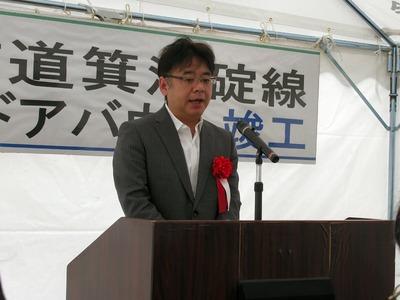 上野賢一郎財務副大臣祝辞