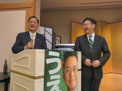 上野財務副大臣