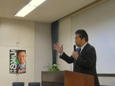 川島隆二県議会副議長