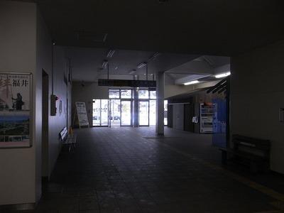 米原駅東口ホール