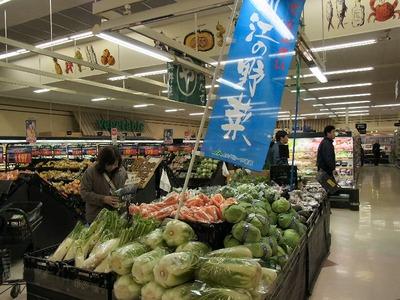 近江の野菜