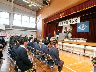 坂田小学校卒業式