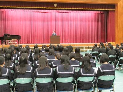 双葉中学校同窓会入会式