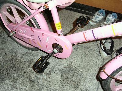 自転車修理