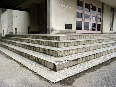 双葉体育館