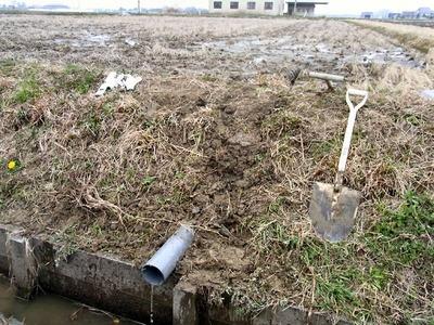 排水パイプ設置