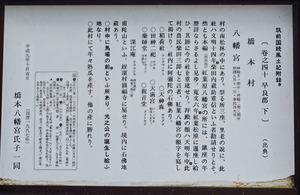 DSC05554-1200