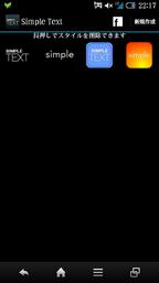 Screenshot_2013-02-13-22-17-25