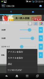 Screenshot_2013-02-13-22-19-18