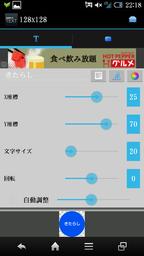 Screenshot_2013-02-13-22-19-00