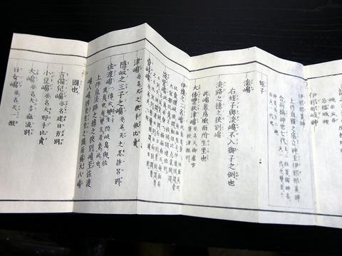 q19b-165