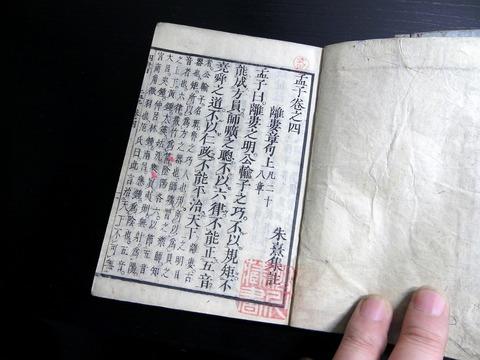 i20a-191