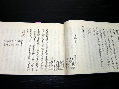 i19c-041